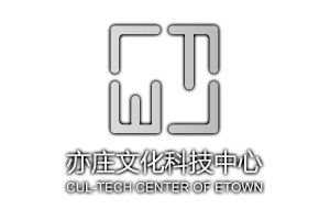 Logo-Beijing International CUL-TECH Center of E-Town